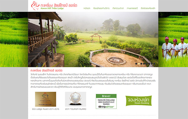 Chiang Mai Web Design Hotel and Resort Portfolio 2016